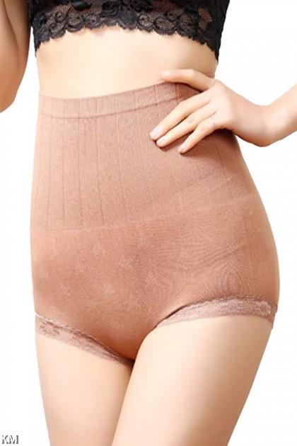 KM Munafie Slim Body Shape Pants [M139]