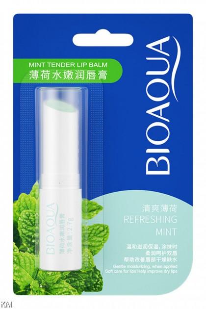 BIOAQUA Moisturizing Hydrating Lip Balm [2313] [2315] [2316]