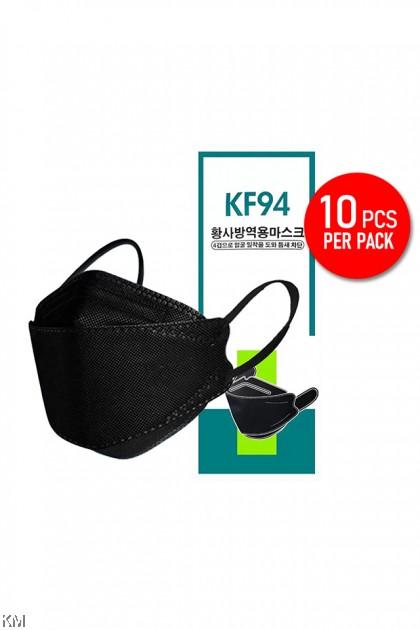 Premium KF94 4 PLY Mask [2414]